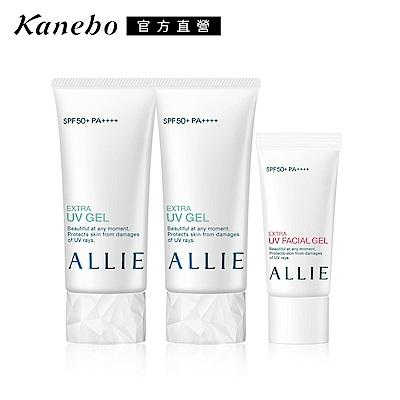 Kanebo佳麗寶 ALLIE EX UV高效防曬水凝乳旅行必敗團購3件組