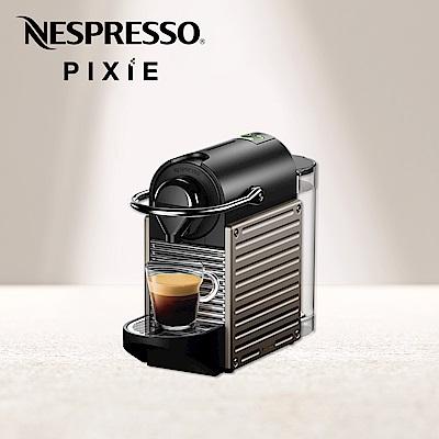 Nespresso 膠囊咖啡機 Pixie