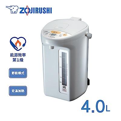 (4/13-15加碼送5%超贈點)象印 4公升SuperVE真空省電微電腦電動熱水瓶(CV-TWF40)