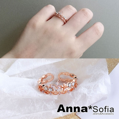 【3件5折】AnnaSofia 花蝶邂逅蛋白石 雙層開口戒指(玫瑰金)