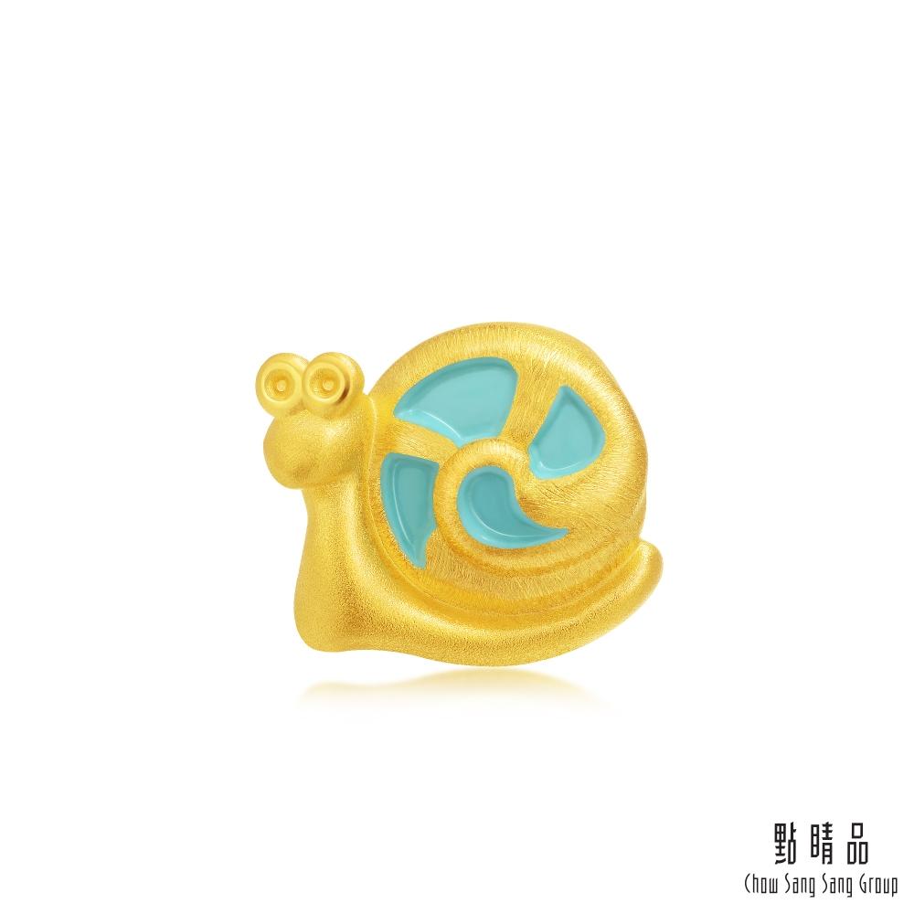 點睛品 Charme 可愛小蝸牛 黃金串珠