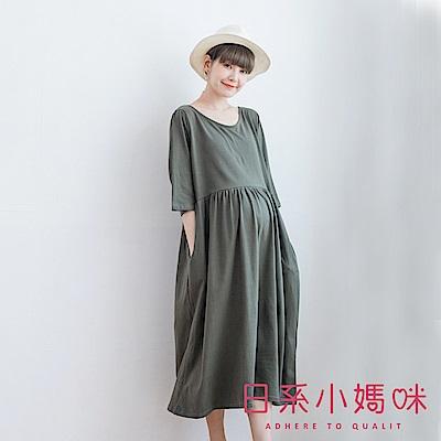 日系小媽咪孕婦裝-韓製孕婦裝~雙口袋抓皺造型素面五分袖洋裝 (共二色)
