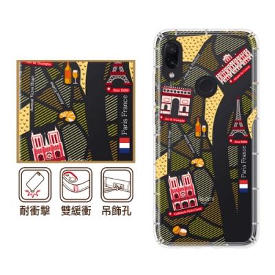 反骨創意 Xiaomi 紅米 Note7 彩繪防摔手機殼 世界旅途-巴黎左岸