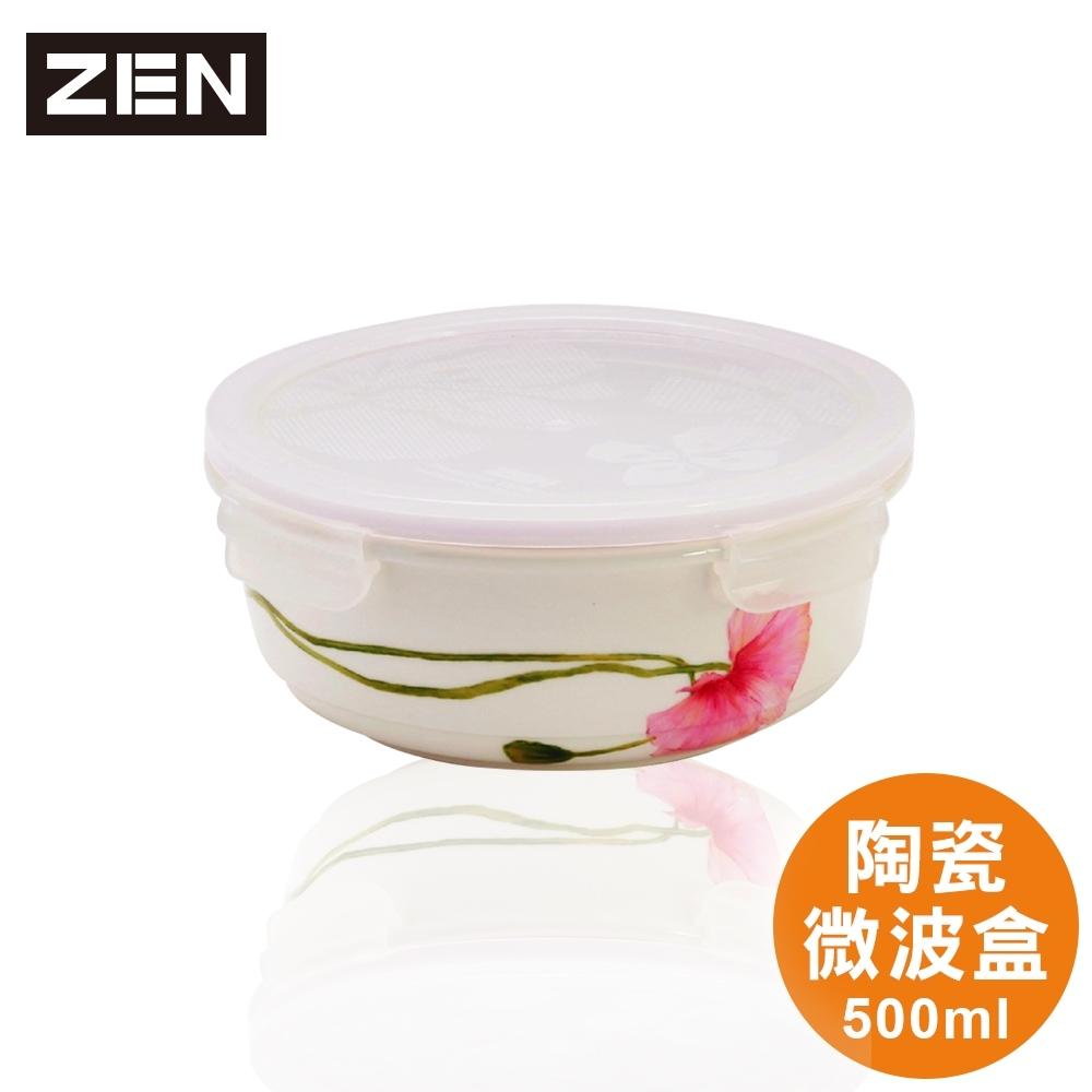 ZEN HANKOOK 韓國花情陶瓷微波保鮮盒500ml(圓形)