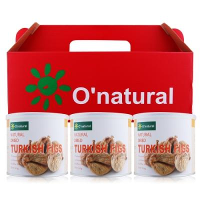 O-natural 歐納丘 純天然土耳其無花果乾禮盒200gX3