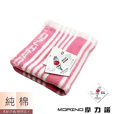 MORINO摩力諾 五星飯店級色紗彩條毛巾-粉紅條紋