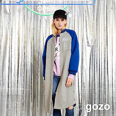 gozo 中性配色長版羊毛棒球外套(灰色)