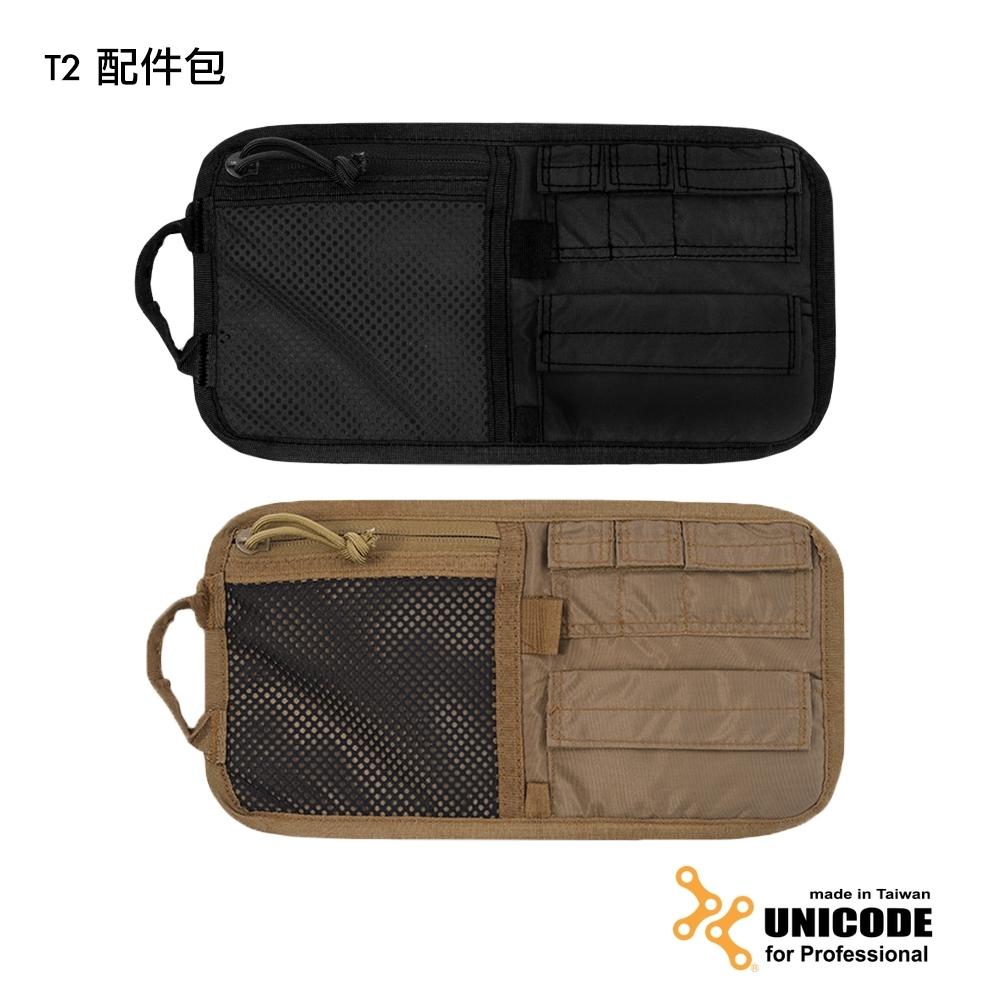 UNICODE T2 配件包