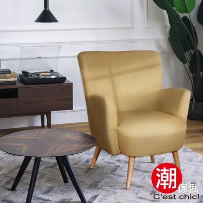 C'EST CHIC_LE HAKO復古單人沙發 W70.5*D70.5*H85 cm