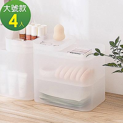 (4入組)大創新無印風化妝收納盒-大號款(無格) lemonsolo
