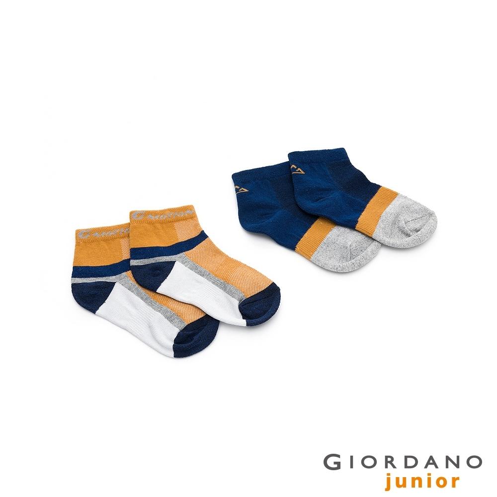 GIORDANO 童裝G-MOTION抗菌消臭踝襪(兩雙入) - 06 黃/灰