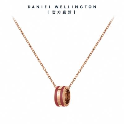 【Daniel Wellington】官方直營 Emalie Necklace 限量經典雙色項鍊 櫻桃紅(DW項鍊 DW00400171)