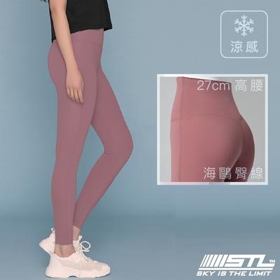 韓國 STL yoga legging PURE PERFECT 9『高腰+涼感』純粹完美 強力塑身透氣9分長褲 四月粉AprilPink