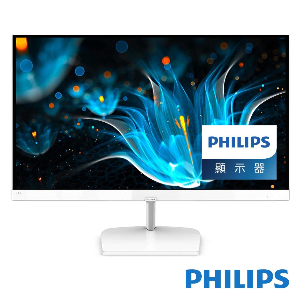 PHILIPS 243E9QHSW 24型VA寬螢幕(白色)