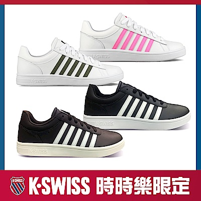 [時時樂限定] K-SWISS Winston & Cheswick時尚運動鞋-四款任選