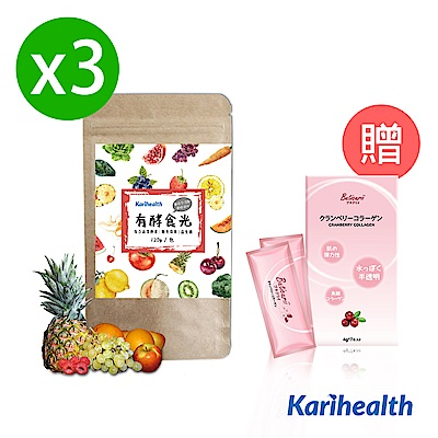 Karihealth 有酵食光120gx3  贈 Buticurii蔓越莓珍珠膠原蛋白粉(4g*7包入)