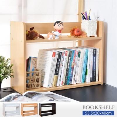 凱堡 桌上型書架53.5x20x40cm 桌上書架/收納架/置物架