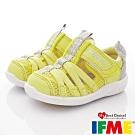 IFME健康機能鞋 輕量洞洞水鞋款 ZE10603黃(小童段)