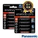 ▼限量贈送原廠電池盒▼ Panasonic eneloop 低自放電3號鎳氫充電電池#8入(BK3HCCE4BTWx2) product thumbnail 1
