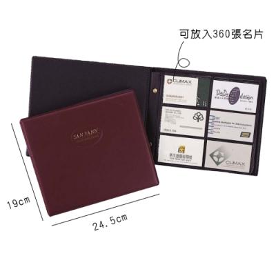 COX三燕 活頁名片簿360名 NH-01 (出貨顏色隨機)