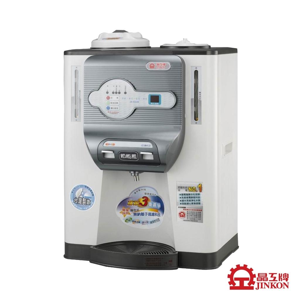 晶工牌溫熱全自動開飲機(JD-5322B)