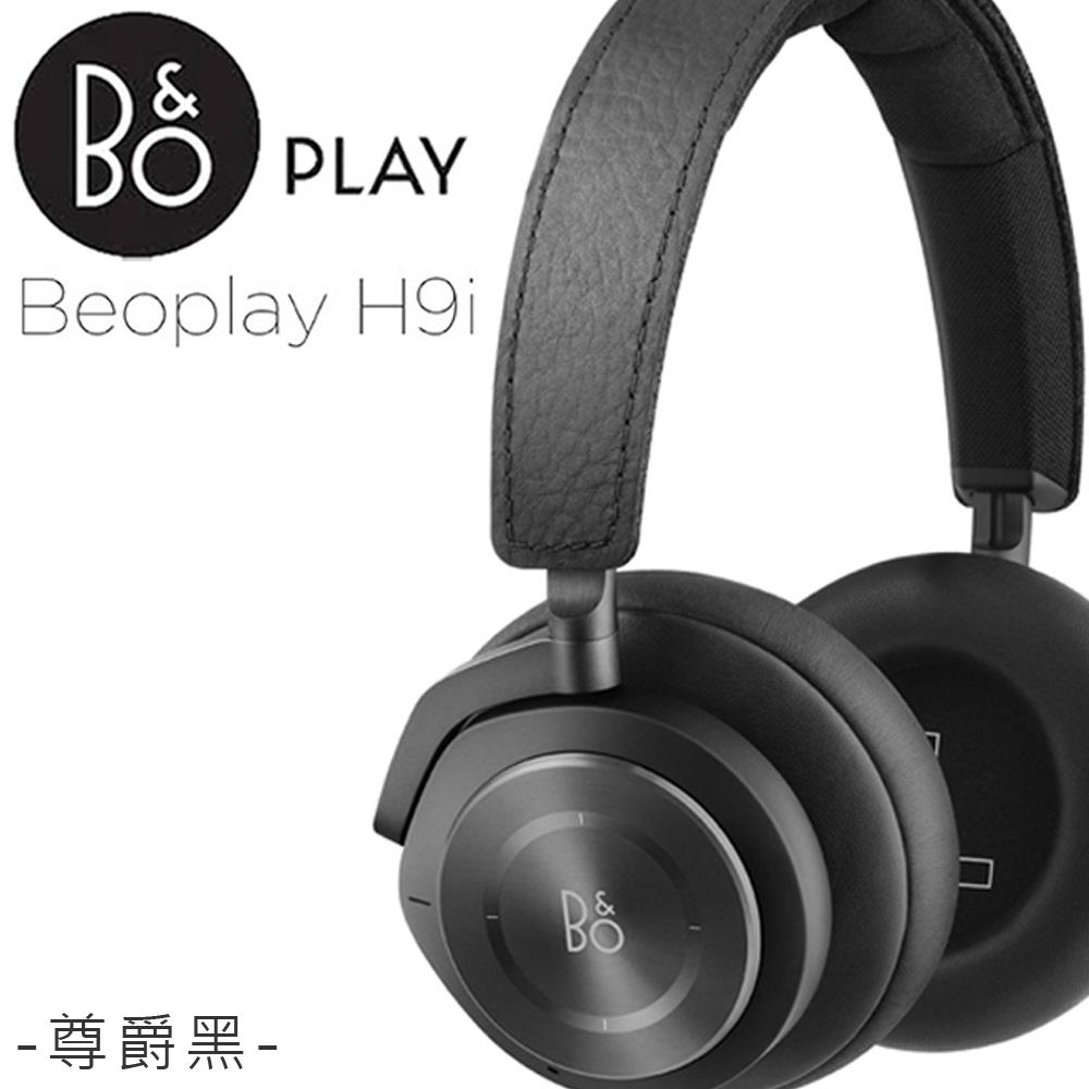 耳機 ✦ B&O Beoplay H9i 耳罩式 無線藍芽