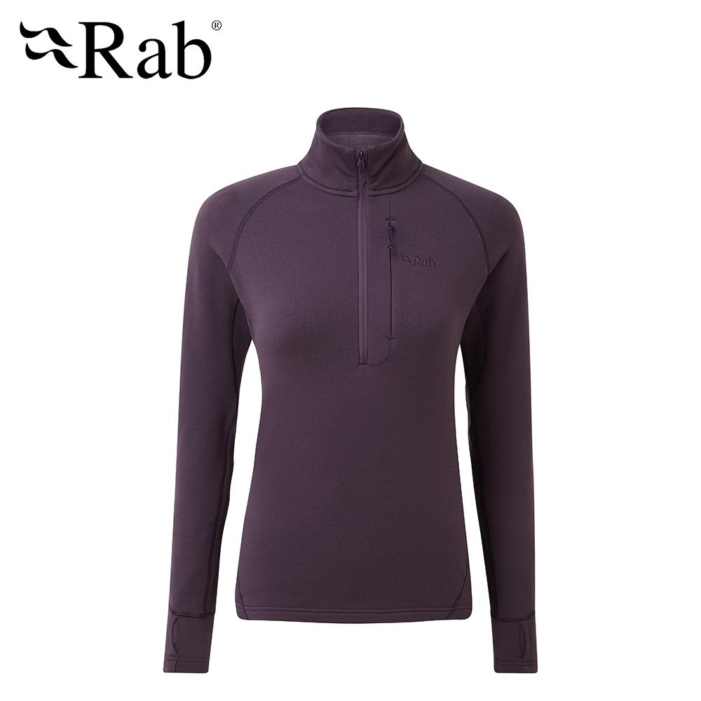 【RAB】Power Stretch Pro 保暖排汗衣 女款 無花果紫 #QFE63