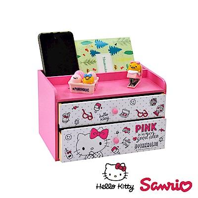 Hello Kitty 凱蒂貓 桌上雙層抽屜收納櫃 桌上收納 文具收納 飾品收納