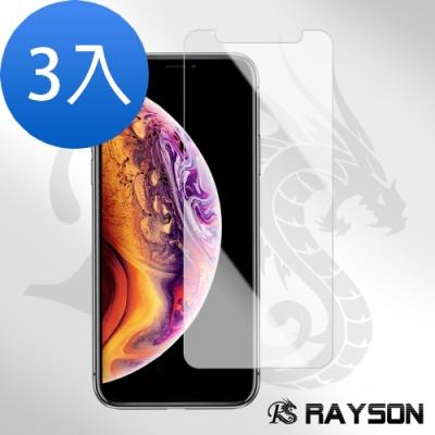 iPhone XR 透明 高清 非滿版 半屏 手機 9H保護貼-超值3入組