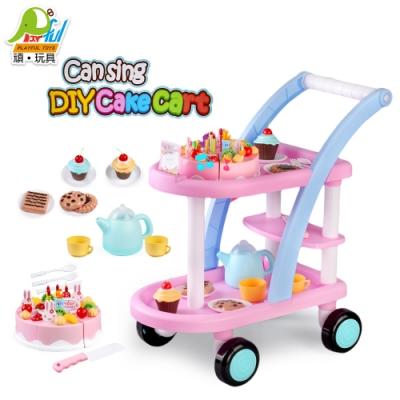 Playful Toys 頑玩具 聲光蛋糕推車 (情境模擬玩具)
