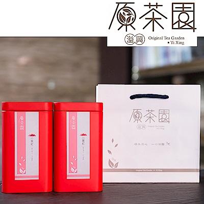 原茶園 台灣紅茶小葉紅蔗香迷人(50gx2包)