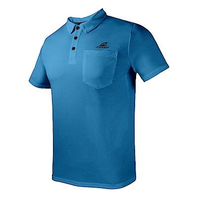 【ZEPRO】男子素面小口袋運動休閒POLO上衣-藍綠