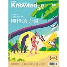 BBCKnowledge國際中文版(二年24期)年度特殺方案