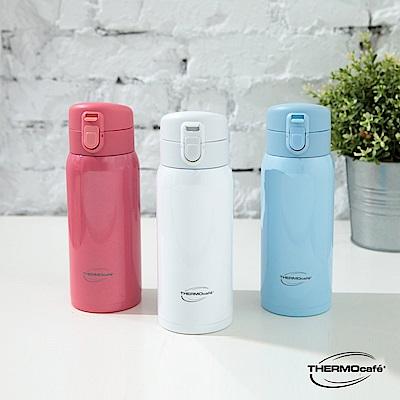 THERMOcafe凱菲不鏽鋼真空保溫瓶0.35L(TCVS-350)