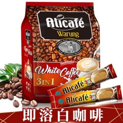 POWER ROOT 即溶白咖啡(20gx28入)
