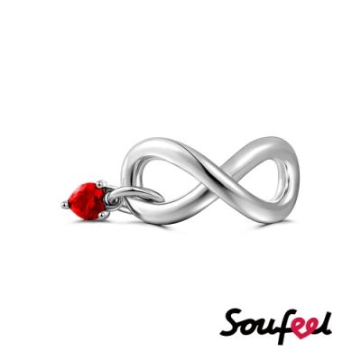 SOUFEEL索菲爾 925純銀手鍊珠飾 無盡的愛A 串珠