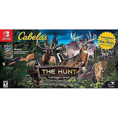 坎貝拉狩獵 冠軍版 獵槍組合 The Hunt -NS Switch 英文美版