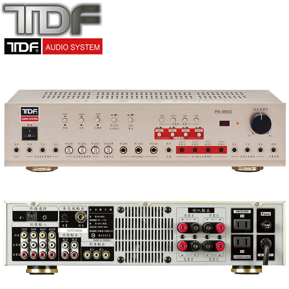TDF - 四分區廣播&會議擴大機 - N1-PA460S