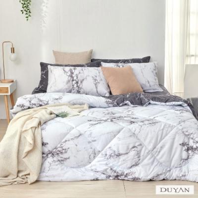 DUYAN竹漾-舒柔棉-雙人床包組+可水洗羽絲絨被-銀月大理石