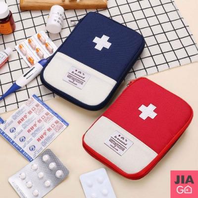 JIAGO 旅行藥品收納包