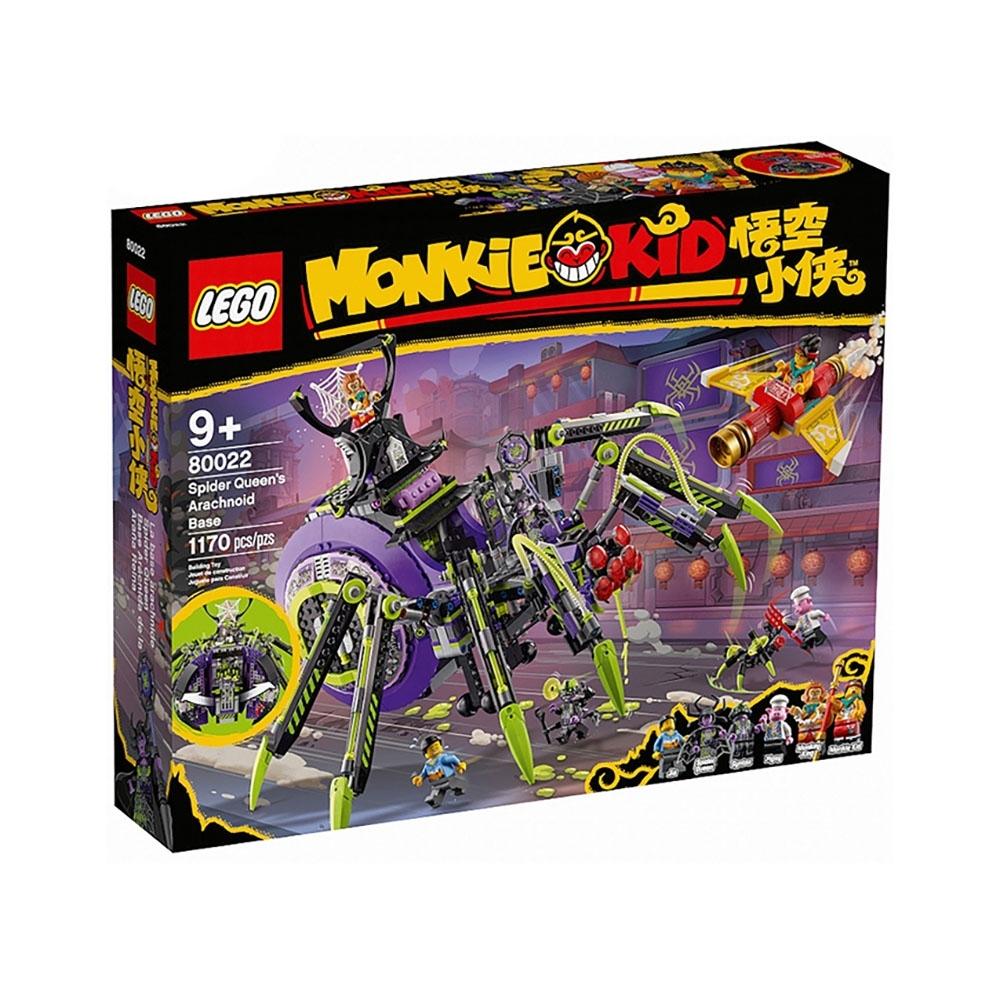 樂高LEGO 悟空小俠系列 - LT80022 巨型蜘蛛移動基地