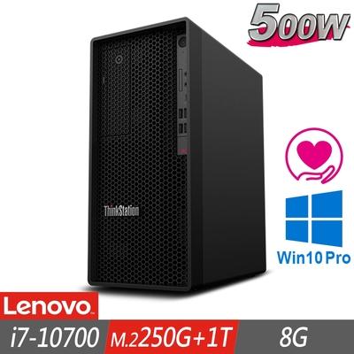 Lenovo P340 工作站 i7-10700/8G/M.2-250GB+1TB/W10P