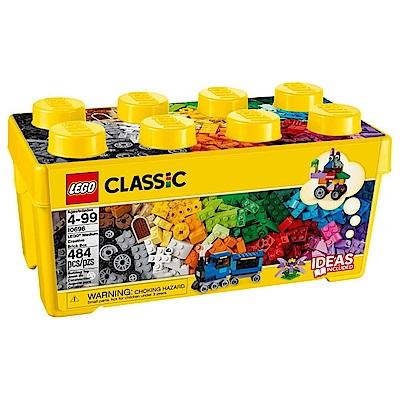 樂高LEGO Classic 基本顆粒系列 LT10696 創意拼砌盒
