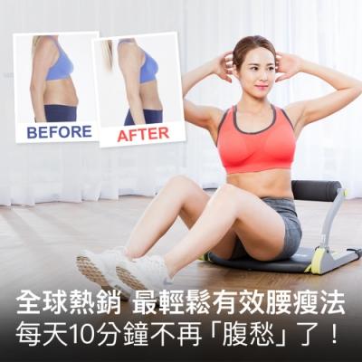 [時時樂]Wonder Core Smart全能輕巧健身機三件組(多款任選)
