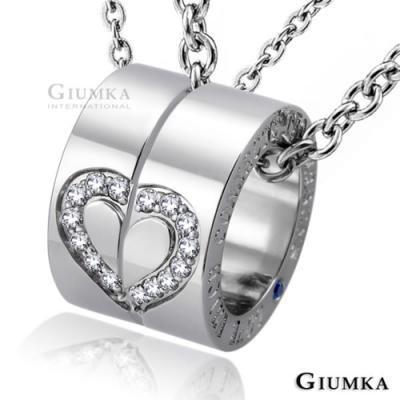 GIUMKA情侶對鍊白鋼把愛藏起來一對價格