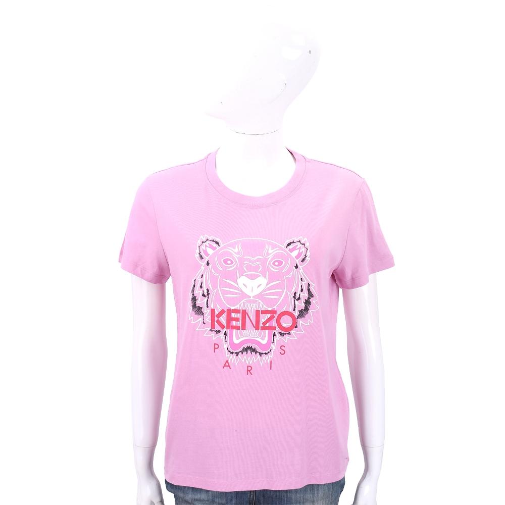 KENZO Bleached Tiger 虎頭印花粉色棉質T恤