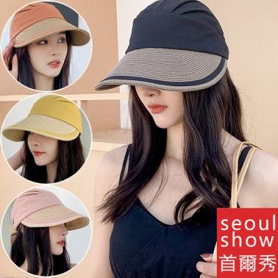 seoul show首爾秀 草線編織緞紋軟布棒球帽防曬遮陽帽