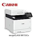 Canon imageCLASS MF735Cx彩色雷射多功能事務機