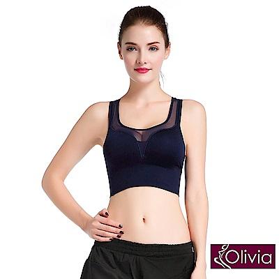 Olivia 無鋼圈性感網紗加長款運動內衣-藍色