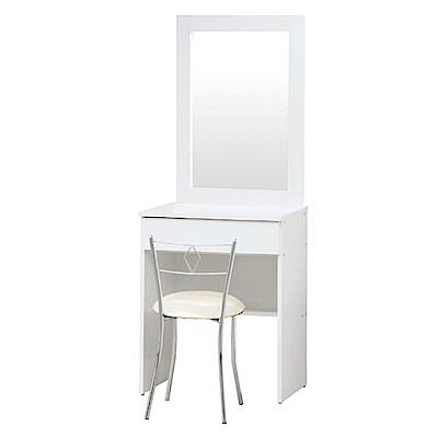 綠活居 波卡2尺側推鏡面化妝台(含椅)-60x43x149cm免組
